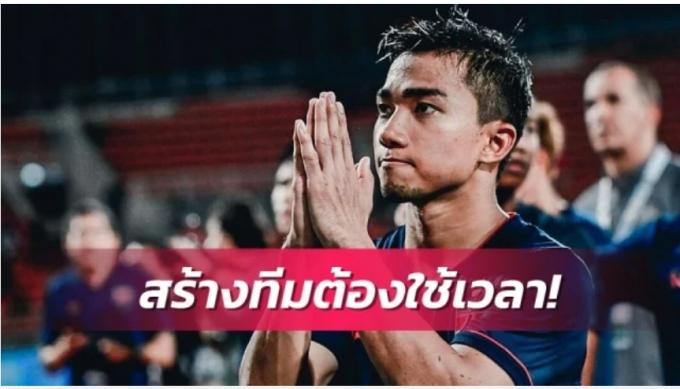 """Tâm thư ướt đẫm nước mắt của """"Messi Thái Lan"""" dành cho CĐV"""
