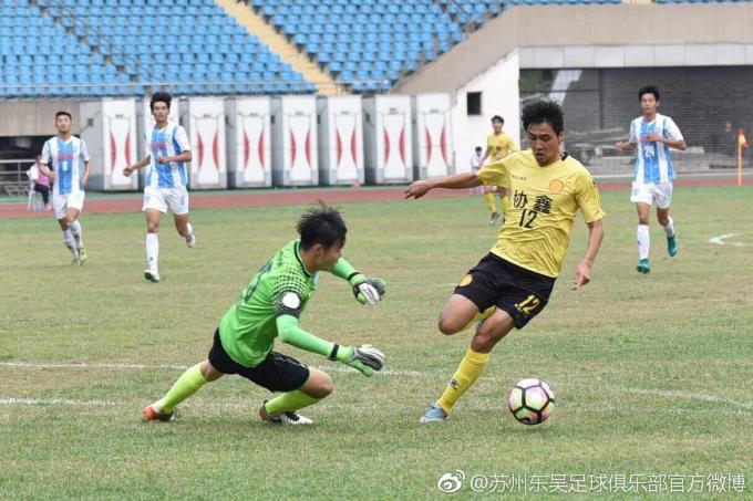 Nhận định Xinjiang Tianshan Leopard vs Beijing BSU | China League | 18h35 ngày 01/10/2021